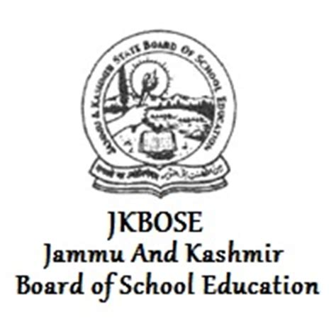 Essay on Kashmir trip 2017